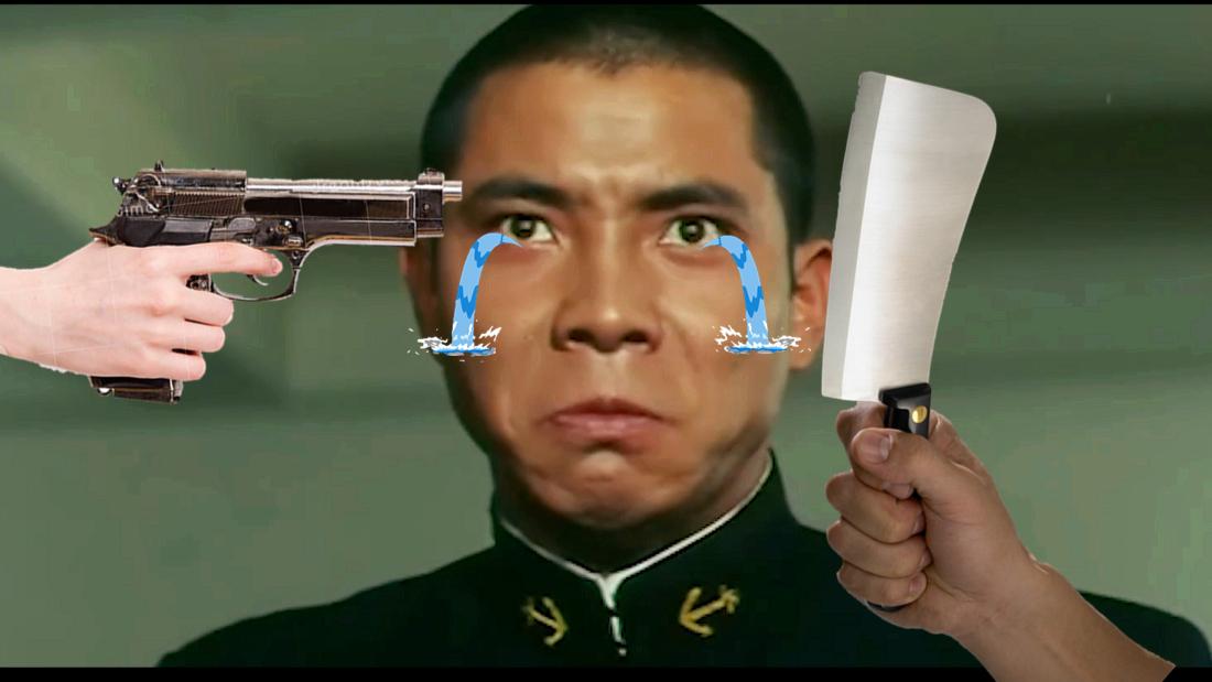 现在你还听不见吗?海军の痛
