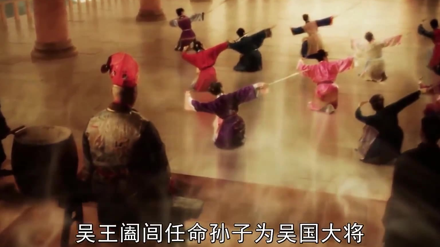纪录片《孙子兵法》