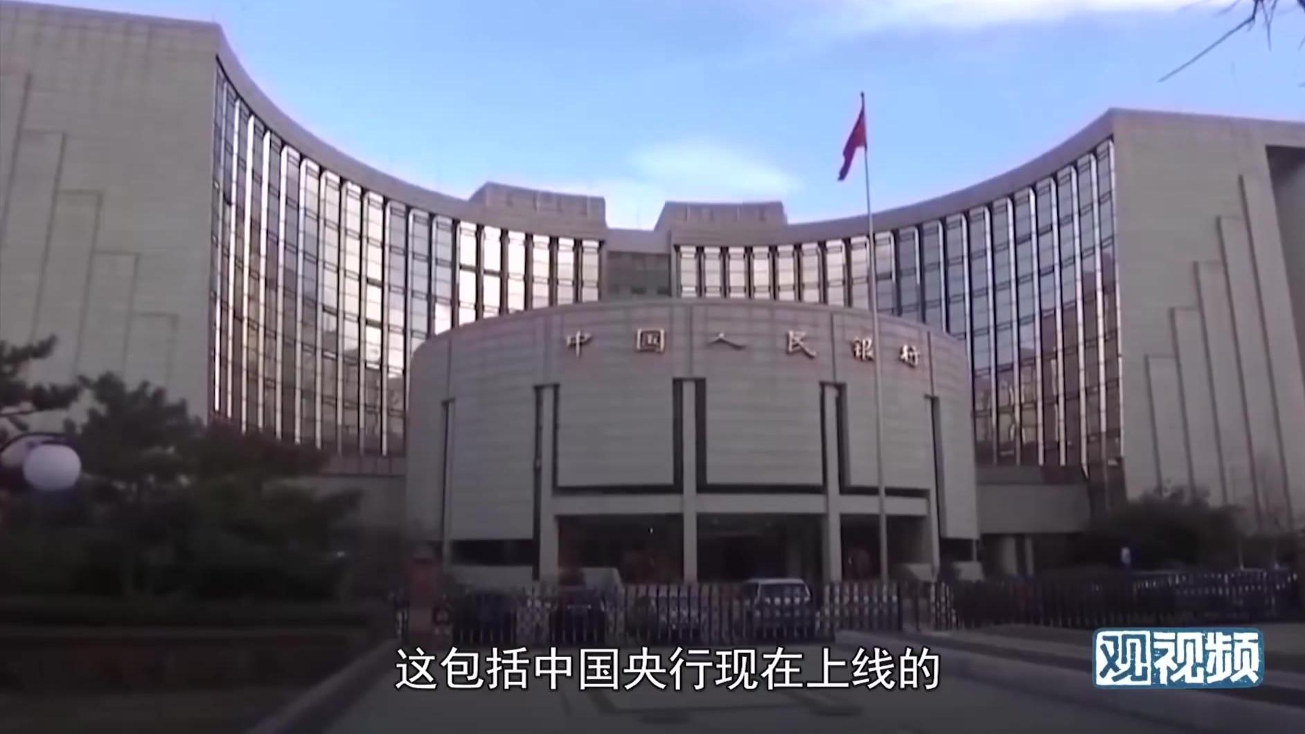 王文:去美元化已成现实!这次中国使用了什么绝招?