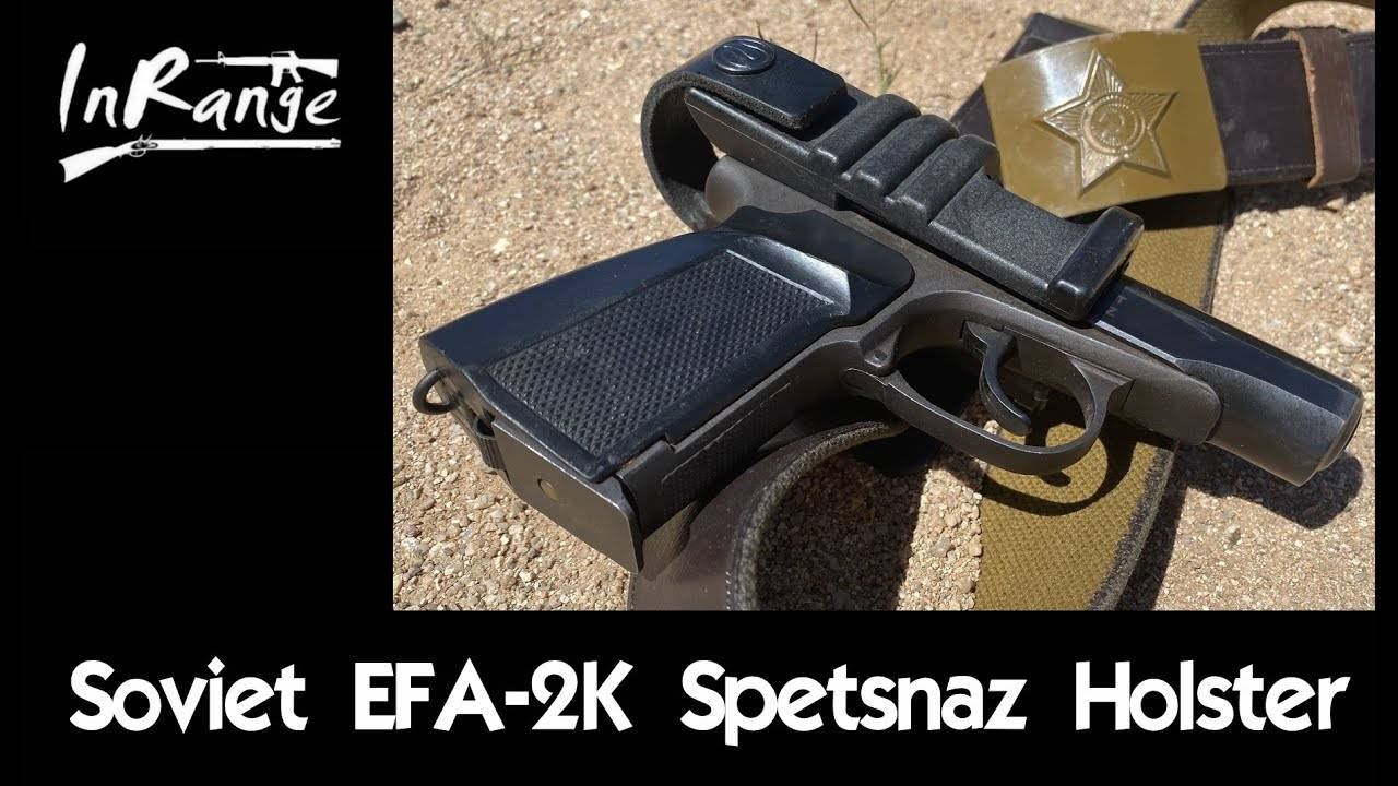 【InRange/双语】苏联EFA-2K Spetsnaz枪套