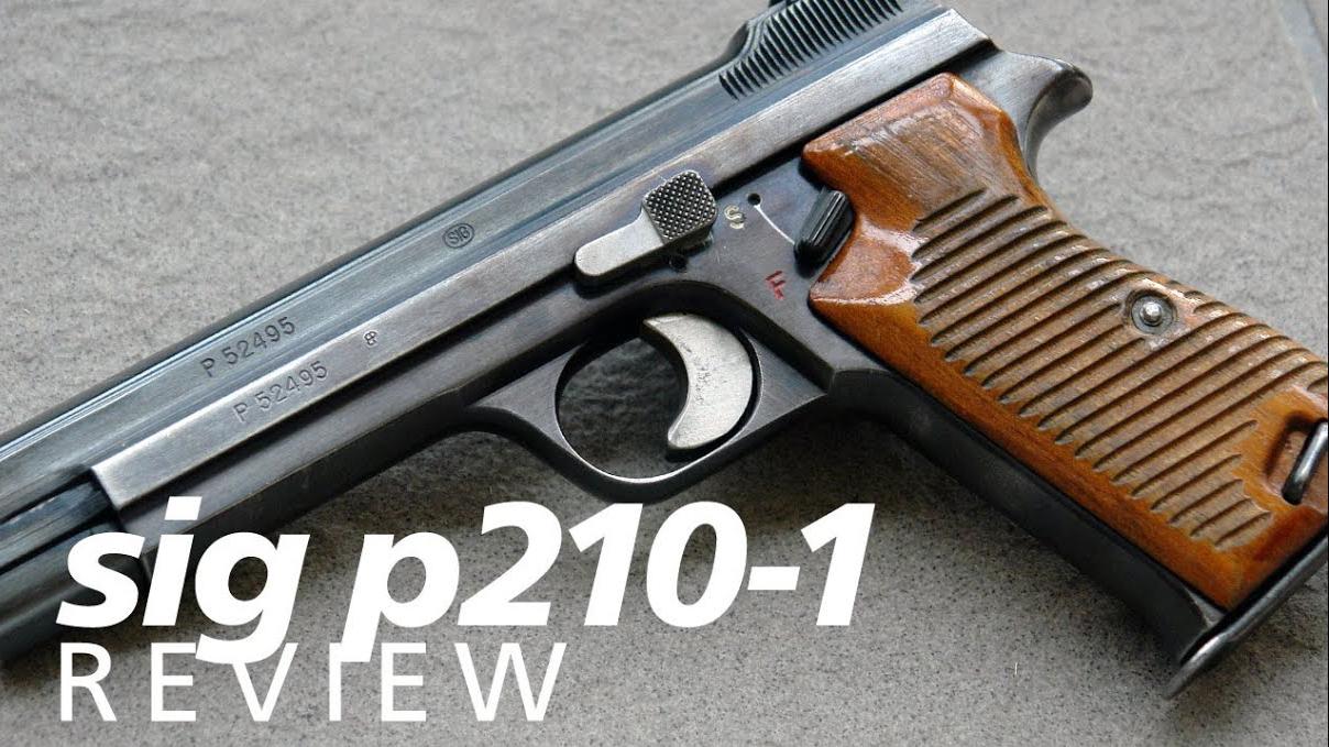 SIG P210-1手枪评测