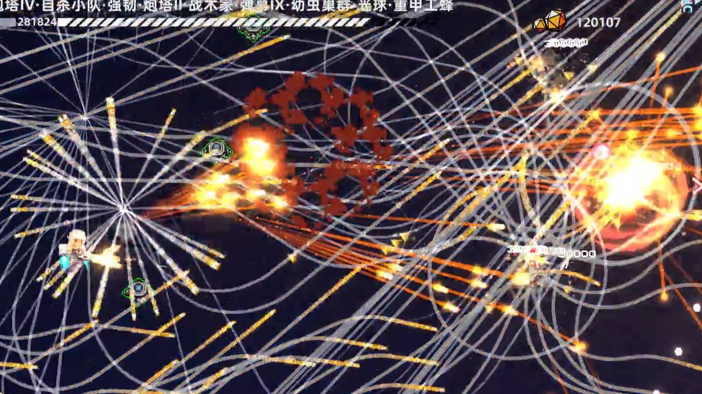 【栉叶的游戏厅#0.02】强袭人形,导!弹!风!暴!