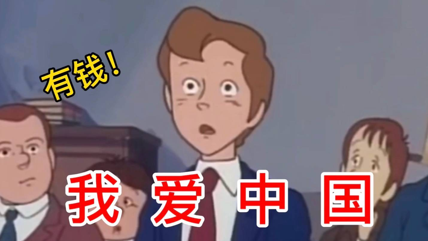 【Ku小泽】财  富  密  码