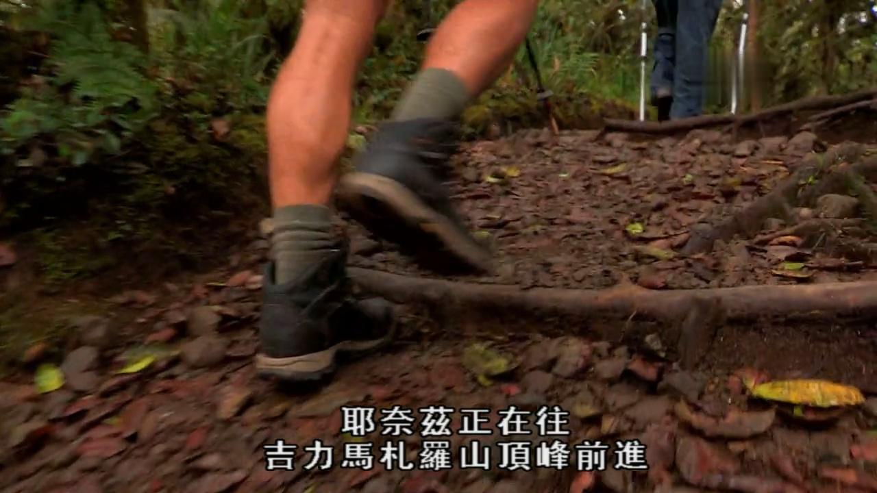 纪录片 全球顶级之旅 S03E17 英语中字 720P