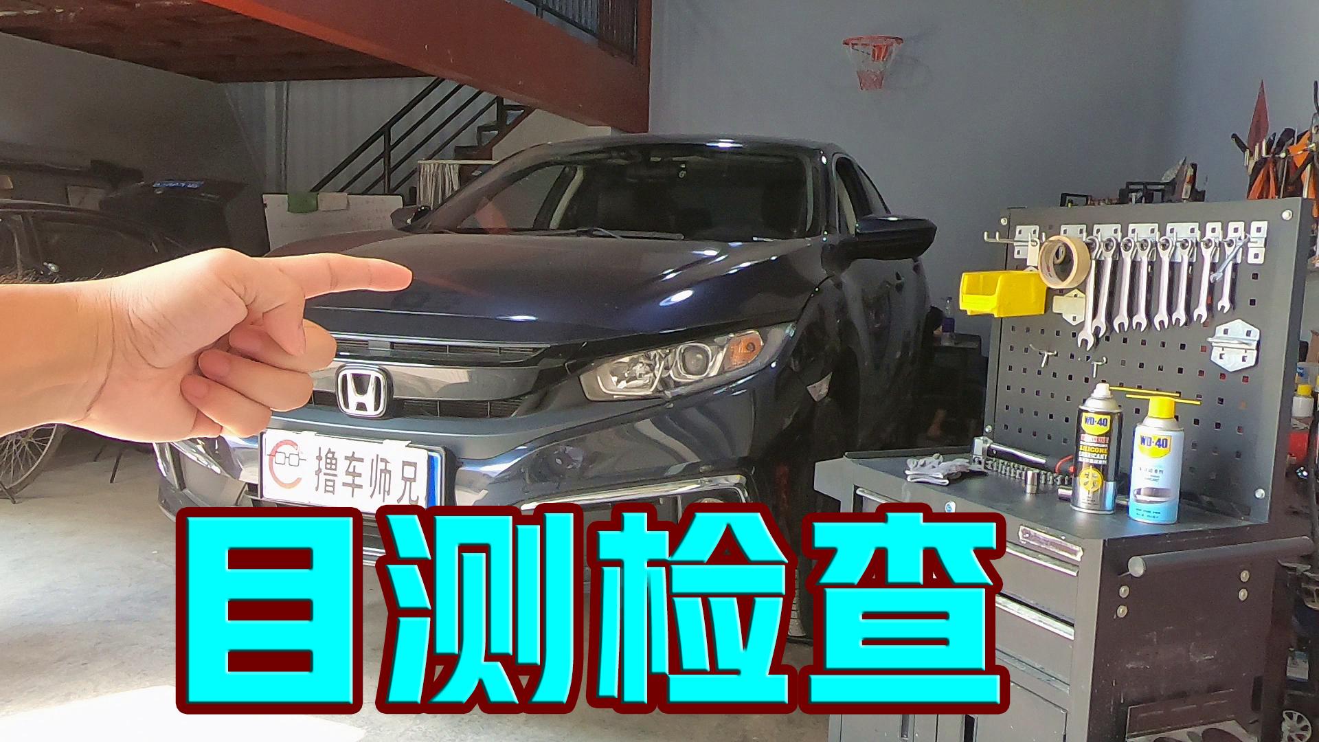 【撸车师兄】原厂要求必做的保养项目,每1万公里一次,你的车可能从没做过