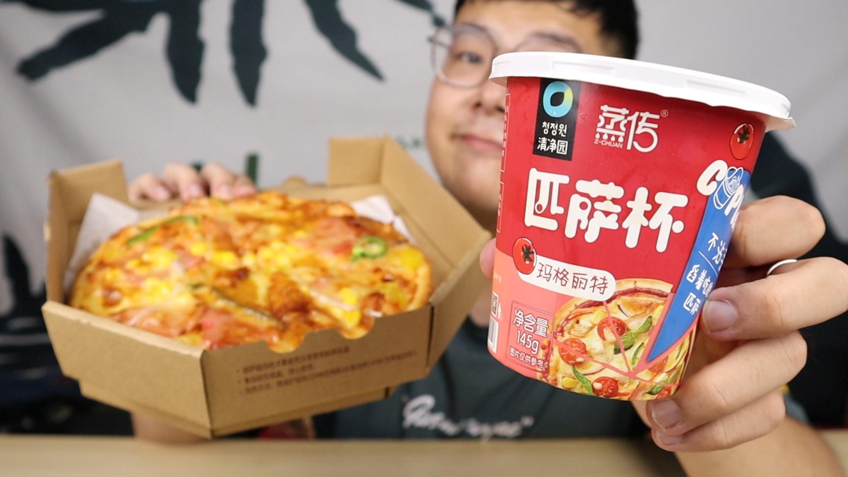 披萨也可以用杯子卖?试吃15元披萨杯,这东西真的好吃吗?