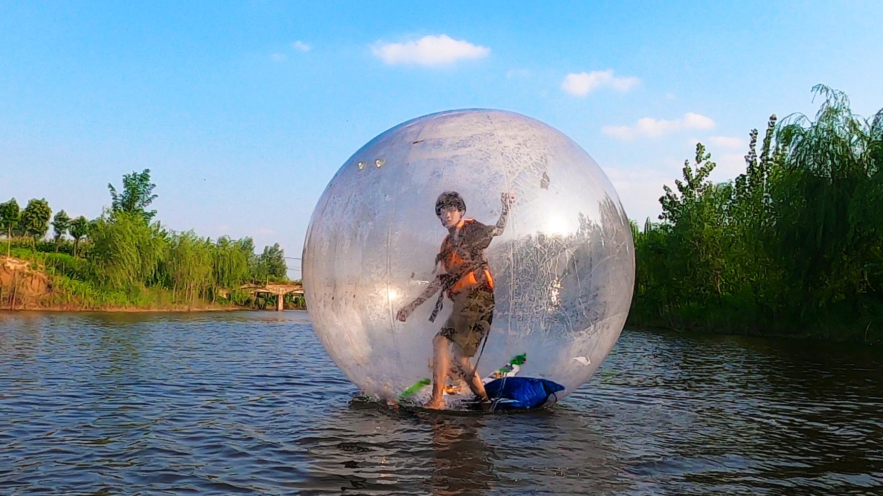 挑战被关在球里漂流!我从河南漂泊到了安徽