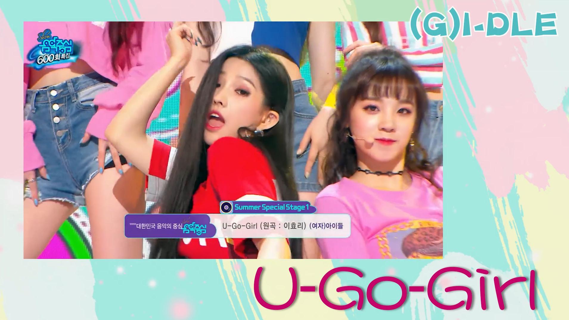 从二代到五代!历代女团U-GO-GIRL舞台cover最爱谁?