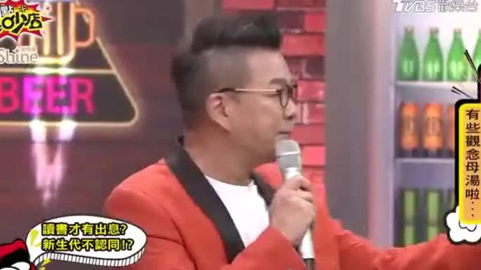20200908【11点热炒店】名场面~蔷蔷谈三从四德,痛恨男人没能力