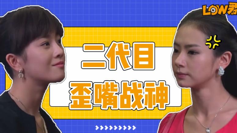 《夏家三千金》:法外狂徒夏友善,就这也能happy ending???