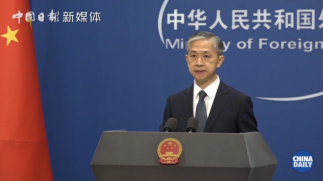 外交部:中方同意安排欧盟及成员国驻华使节访问新疆
