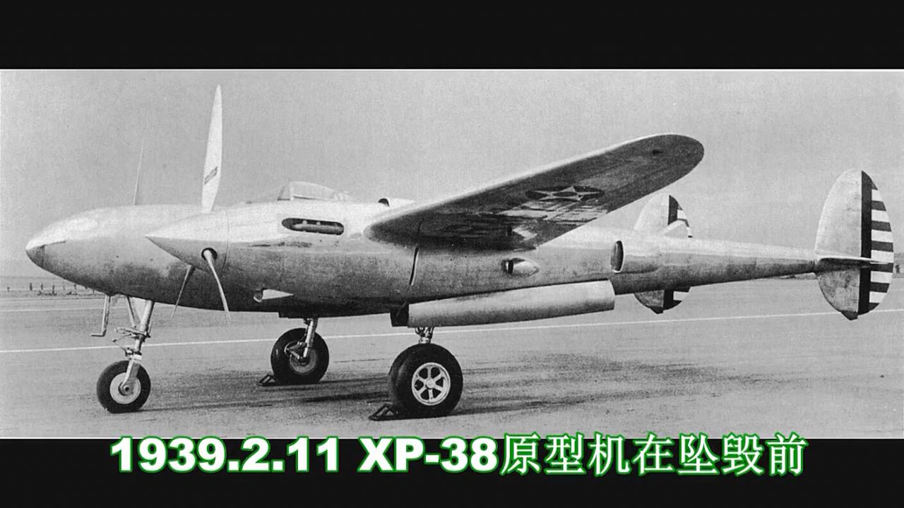 【卧烟社】第2集 军武异次元 某UP主的二战十大战机