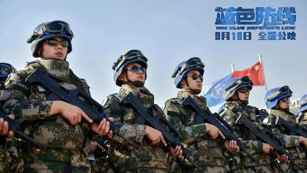真枪实弹,中国首部海外战地纪实电影,揭秘最靠近战争的中国军人