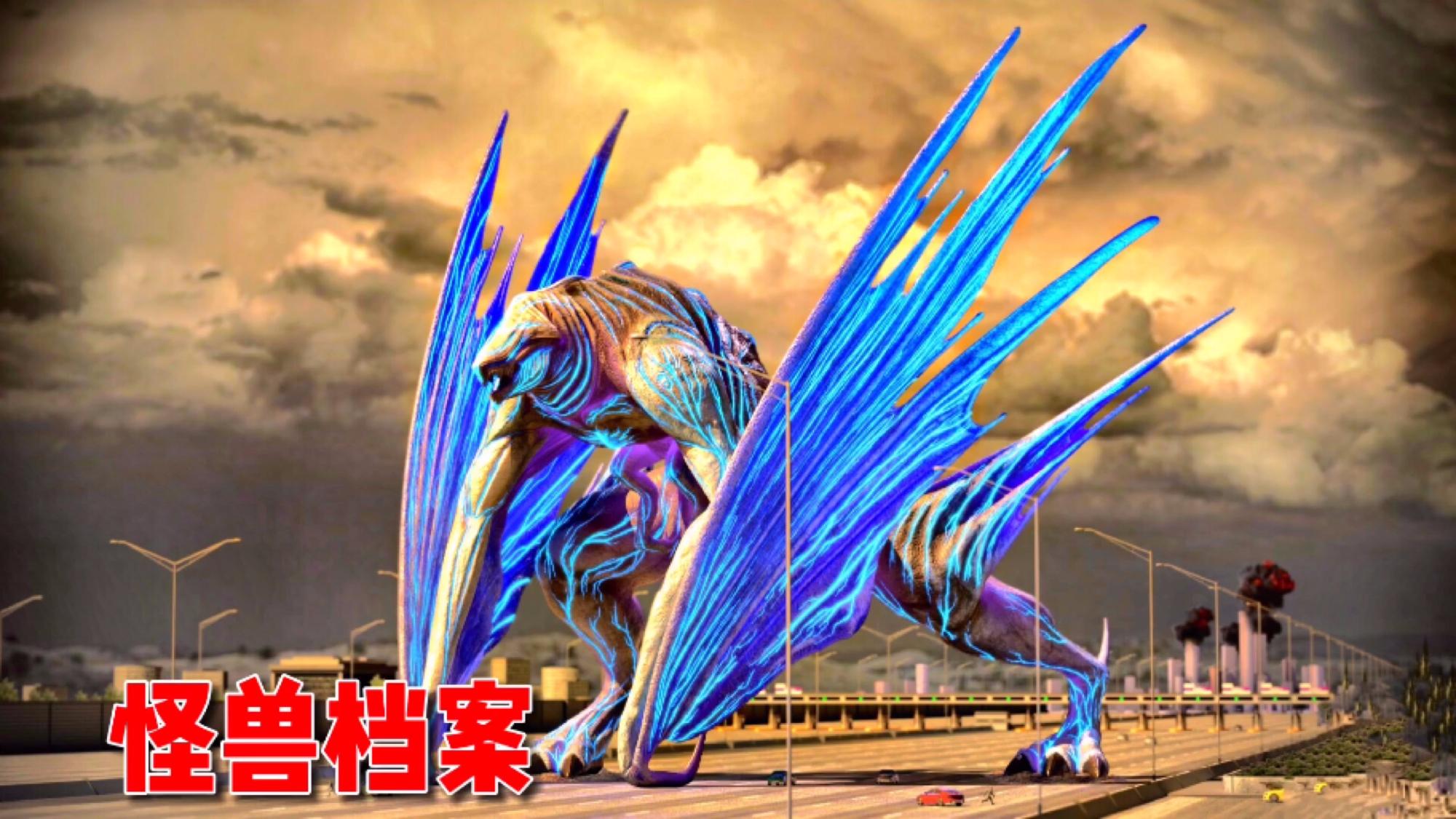 7个会飞的泰坦巨兽,基多拉为何能产生飓风,哥斯拉怪兽宇宙科普