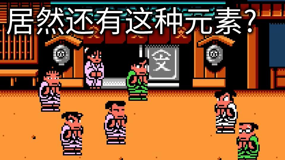 【游戏咖啡馆】结局会让人羞羞的有趣作品,热血时代剧
