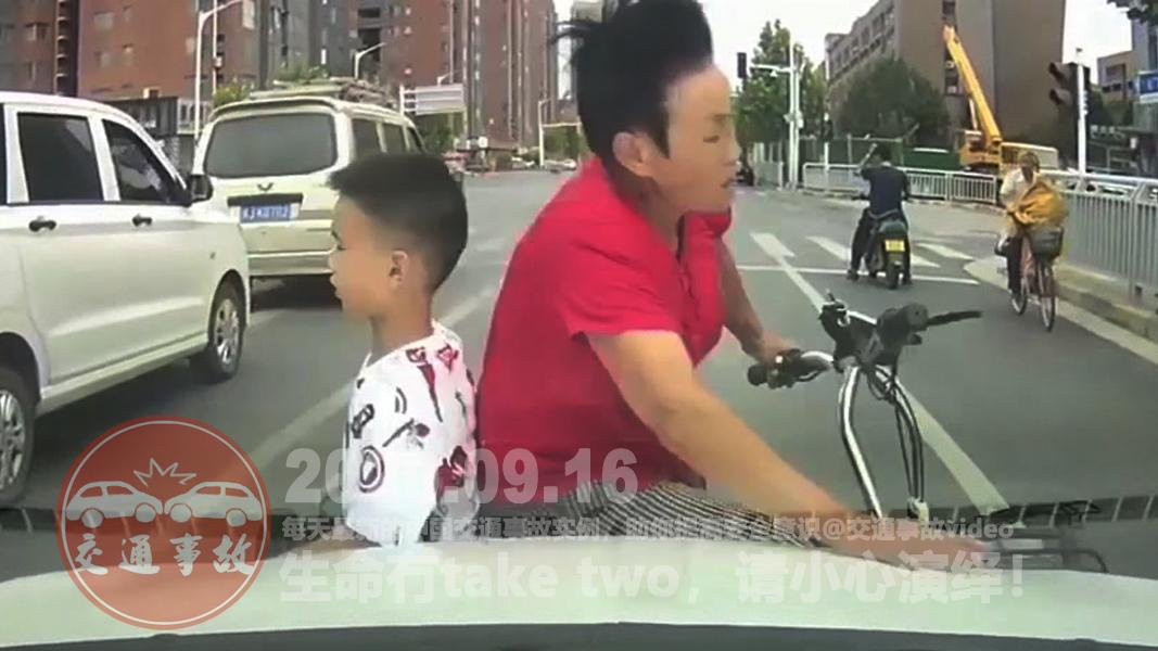中国交通事故20200916:每天最新的车祸实例,助你提高安全意识