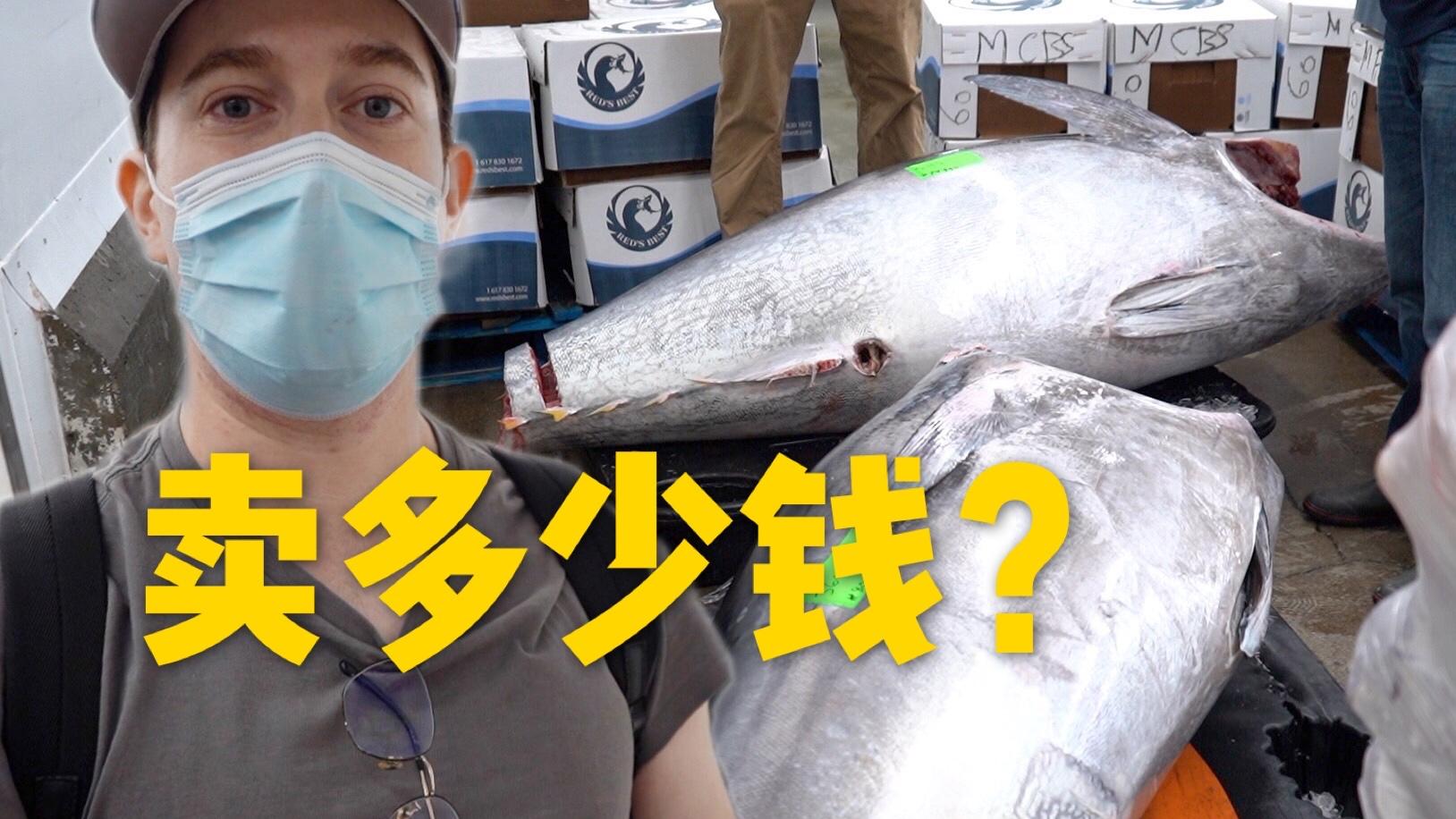 疫情下美国海鲜业怎样?龙虾老板称最惨时销量少90%!