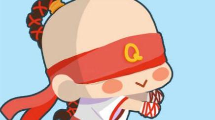 【QYQX】图哥偷学技术专场!2020.9.19