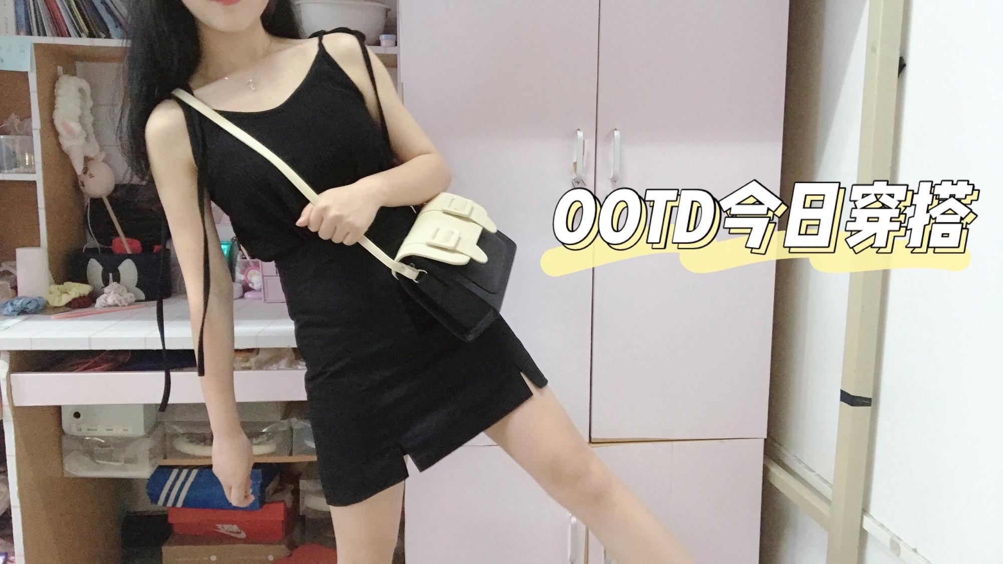 【超A新生计划】夏日甜酷girl休闲酷飒穿搭,研究生学姐全黑搭配可盐可甜!