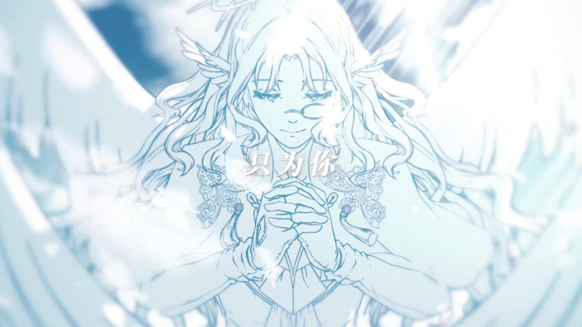 【超A新生计划】天使有幸与你相遇 想为你唱一首歌 【出道曲】【秋灵翻唱】