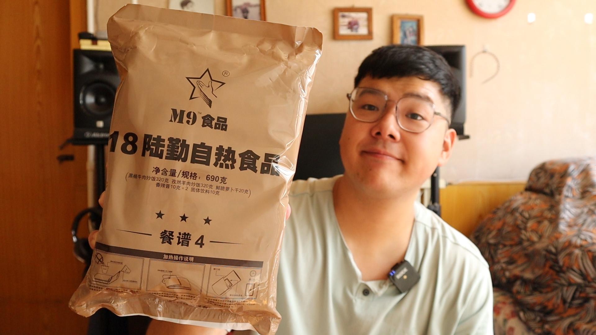 33元买的中国军粮味道如何?就这分量差点没撑死我!