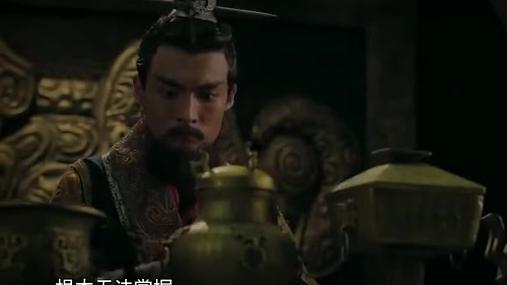 纪录片《从秦始皇到汉武帝》