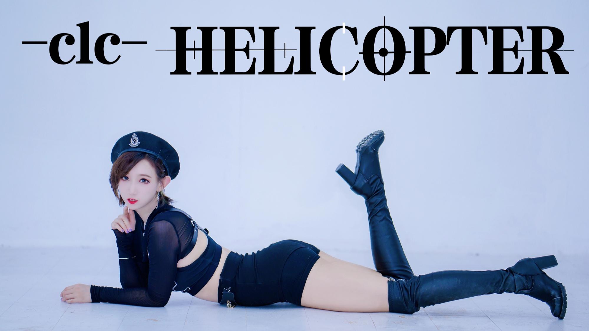 【贰太】超御预警!clc-helicopter爆炸起飞———