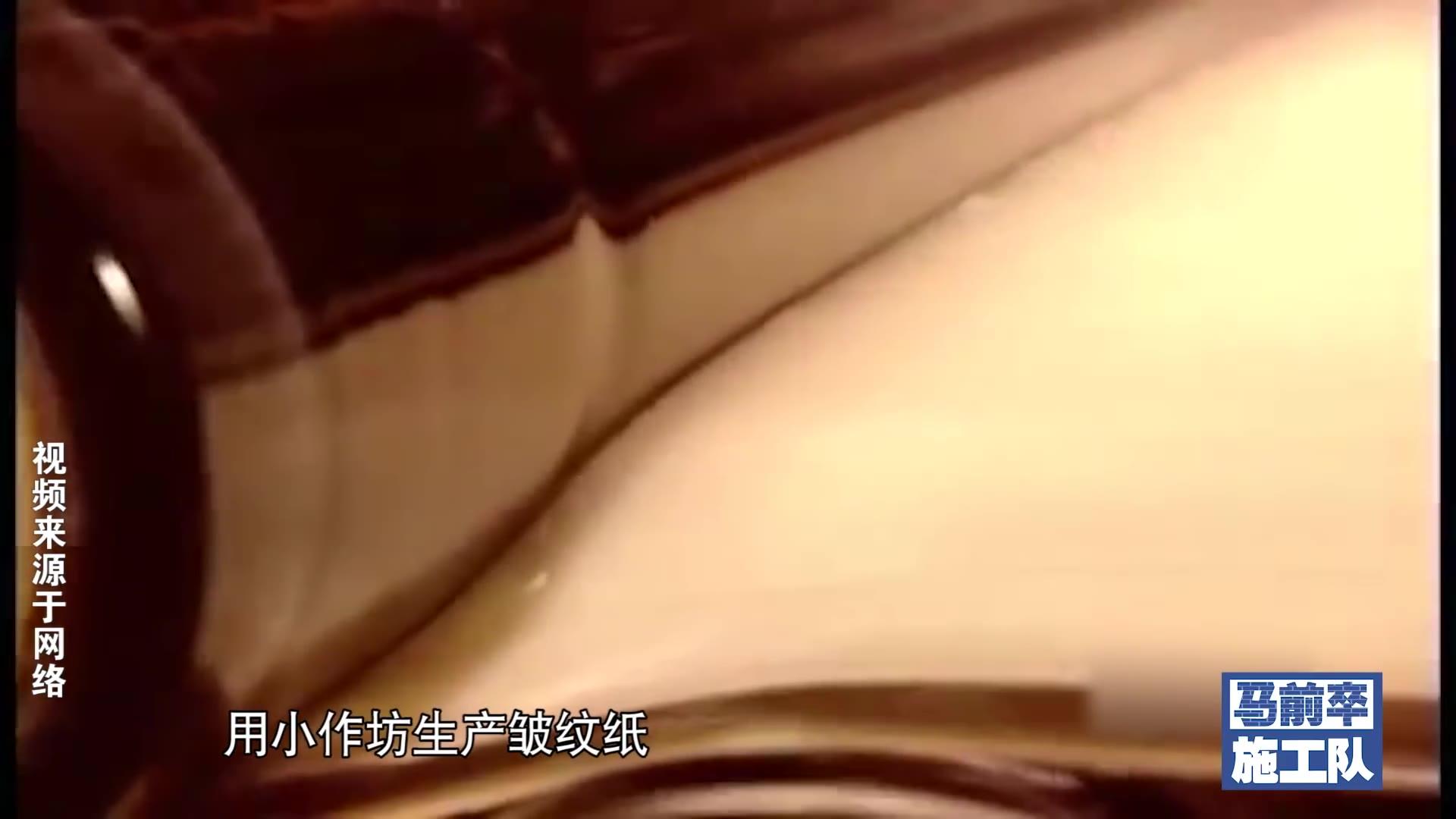 万物由来·纸巾:纸巾时代如何取代手帕时代