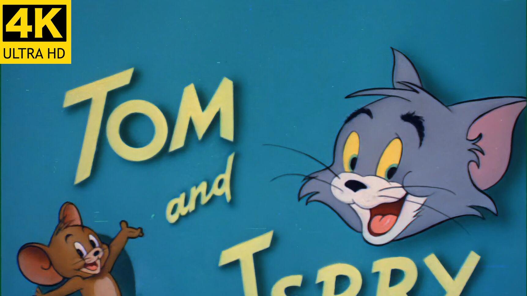 【4k修复60帧】猫和老鼠057到064【收藏级画质】
