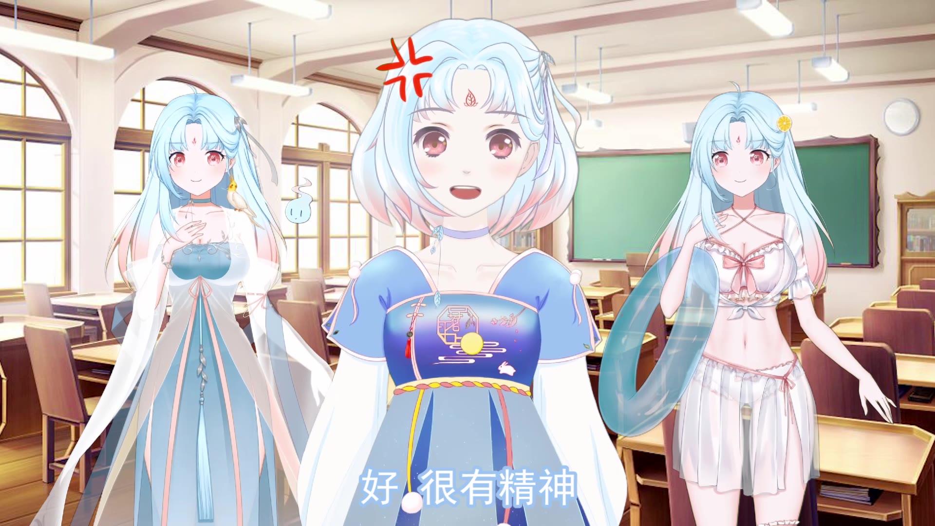 【茗魂】虚拟偶像老大哥模板