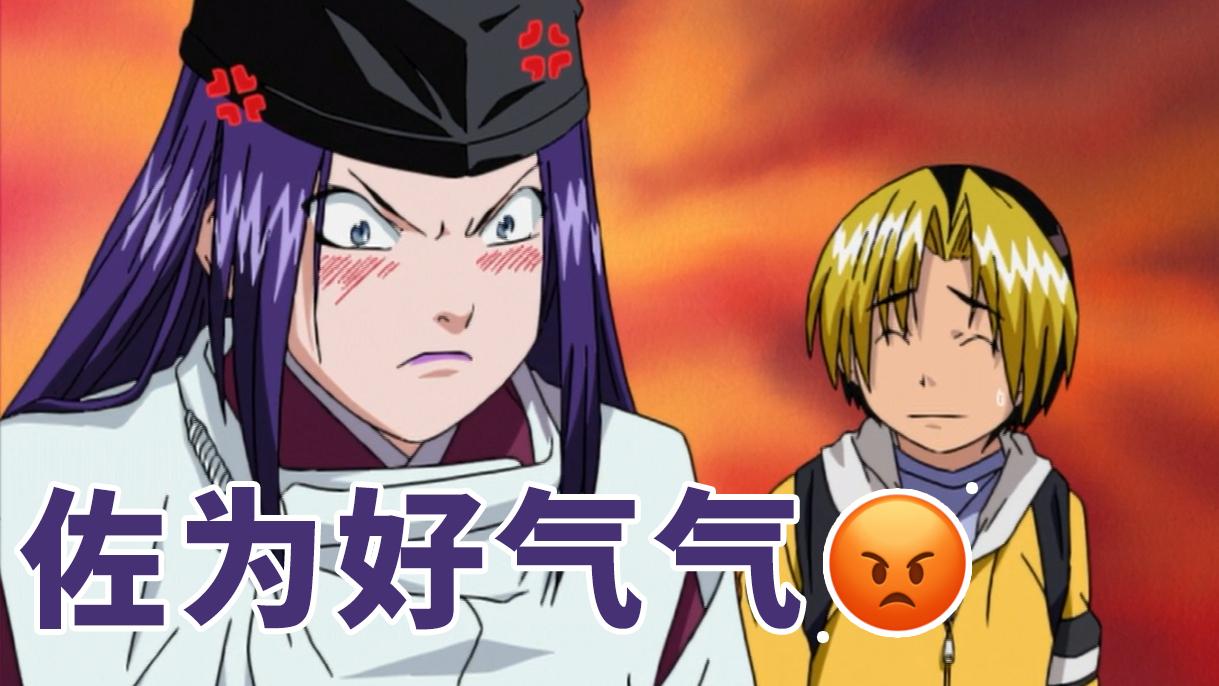 【棋魂回顾7】阿光成为职业棋士,说服塔矢名人与sai对弈