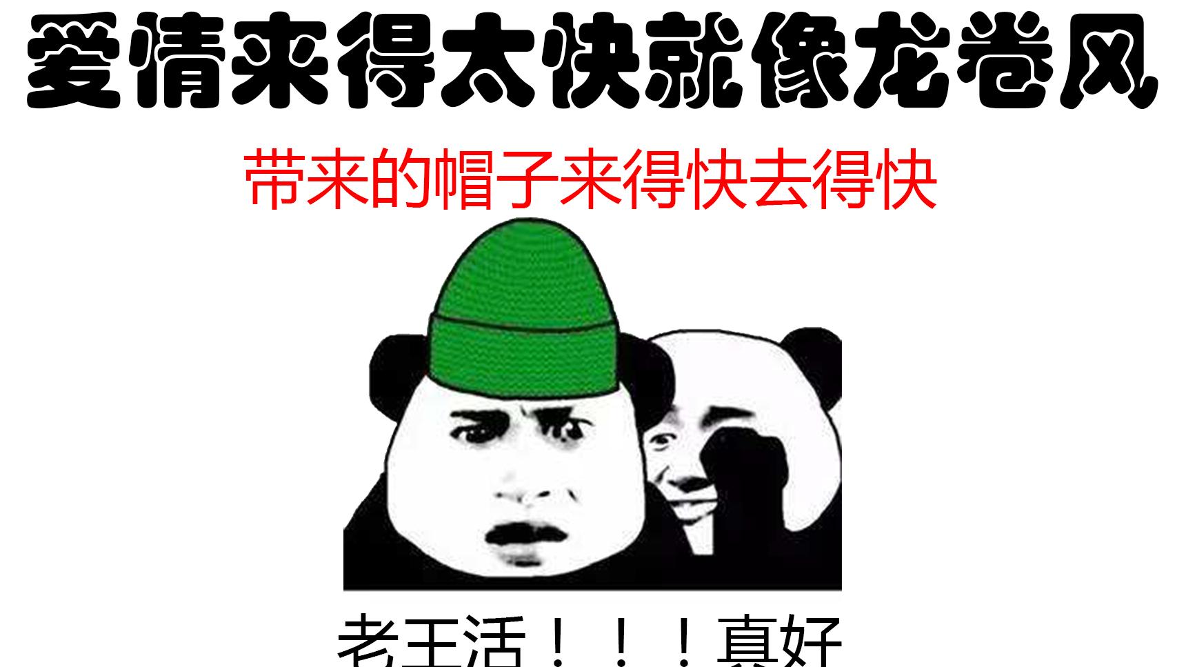 当中国表情包流入日本....神奇的知识又增加了!