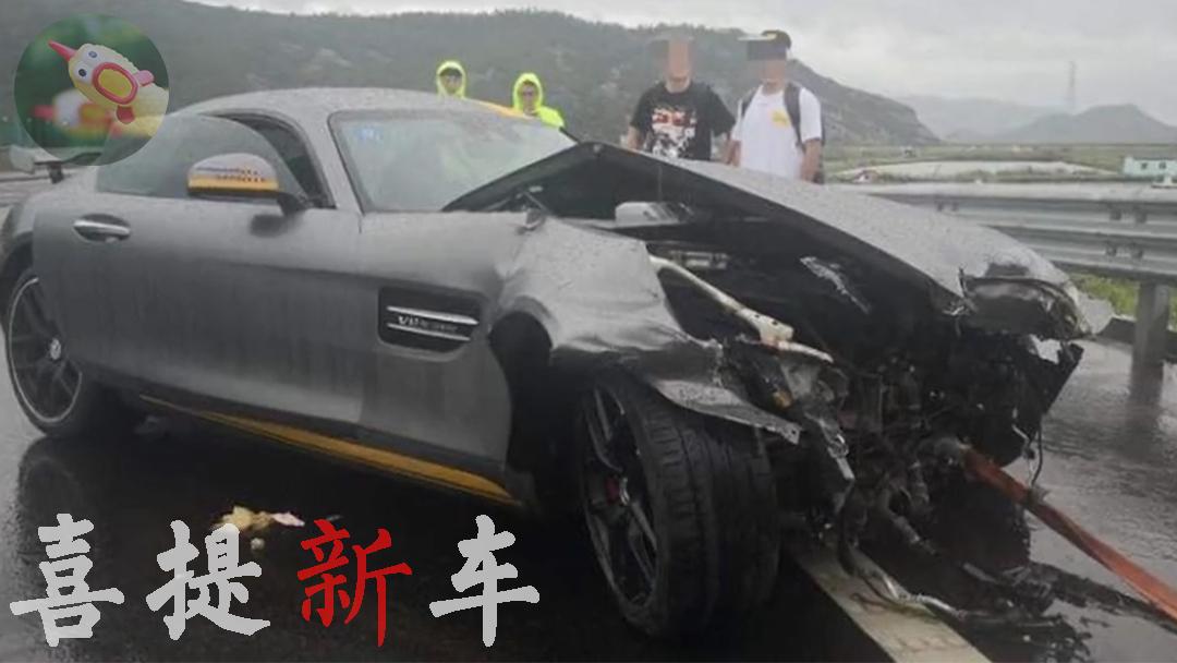 交通事故19期:喜提新车!百万AMG GT还没开到家就撞成这样