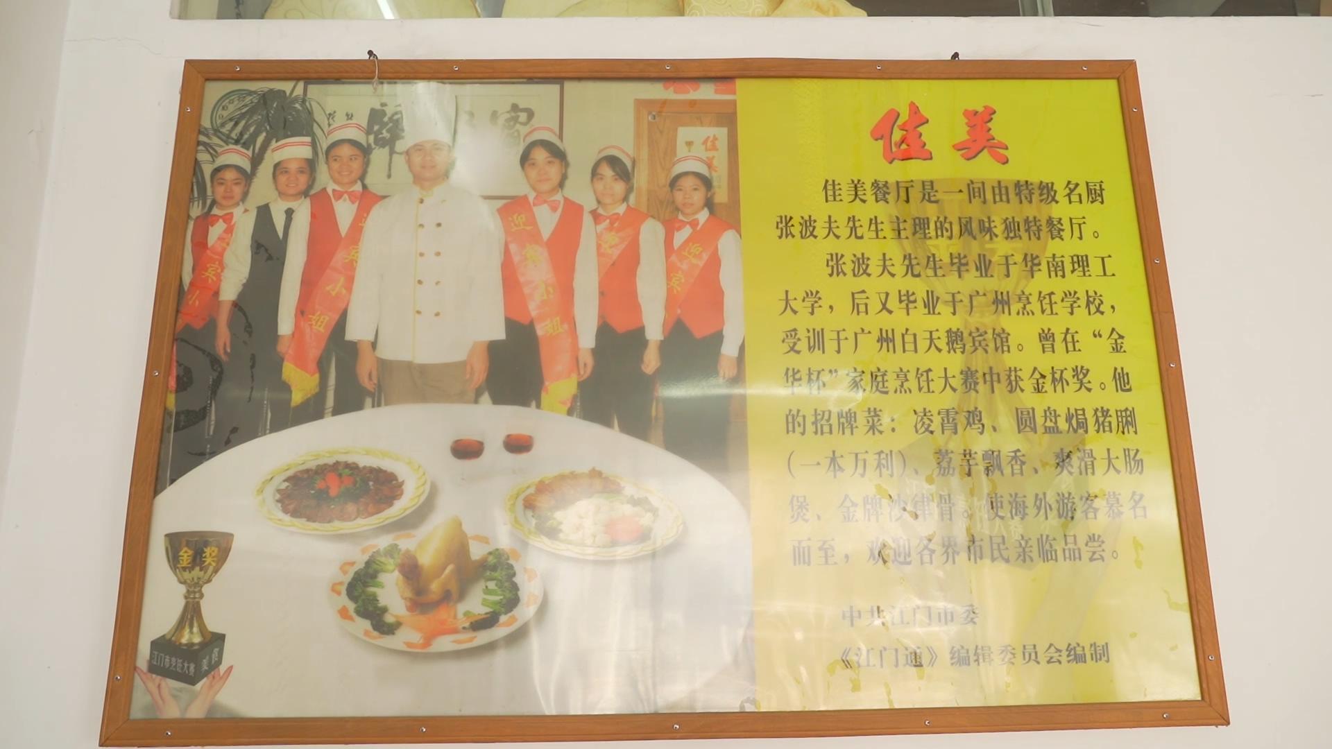 不愧是华工管理学专业毕业的特级厨师!出品很赞!员工跟老板也是亲如一家人!