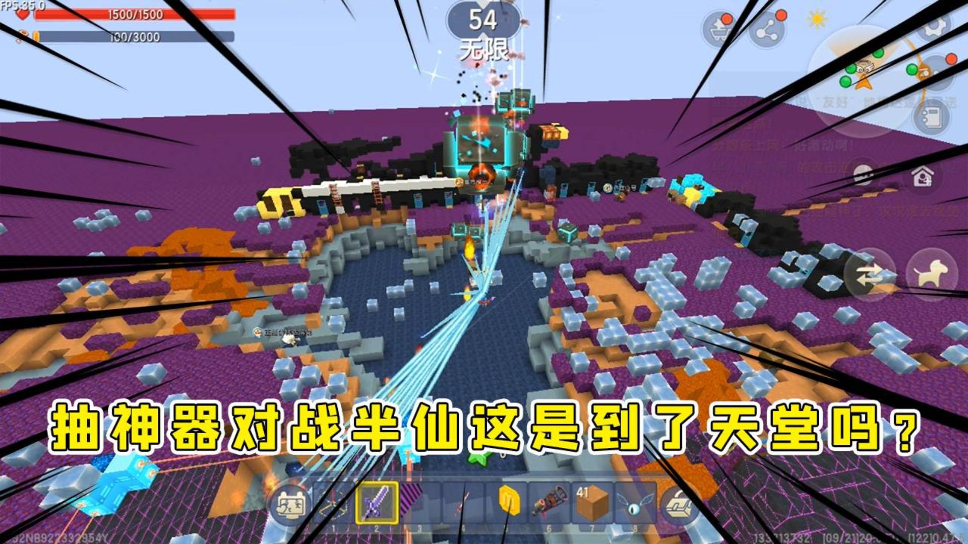 迷你世界:抽神器对战,伙伴送给半仙一把炸图神器,直接起飞喽!