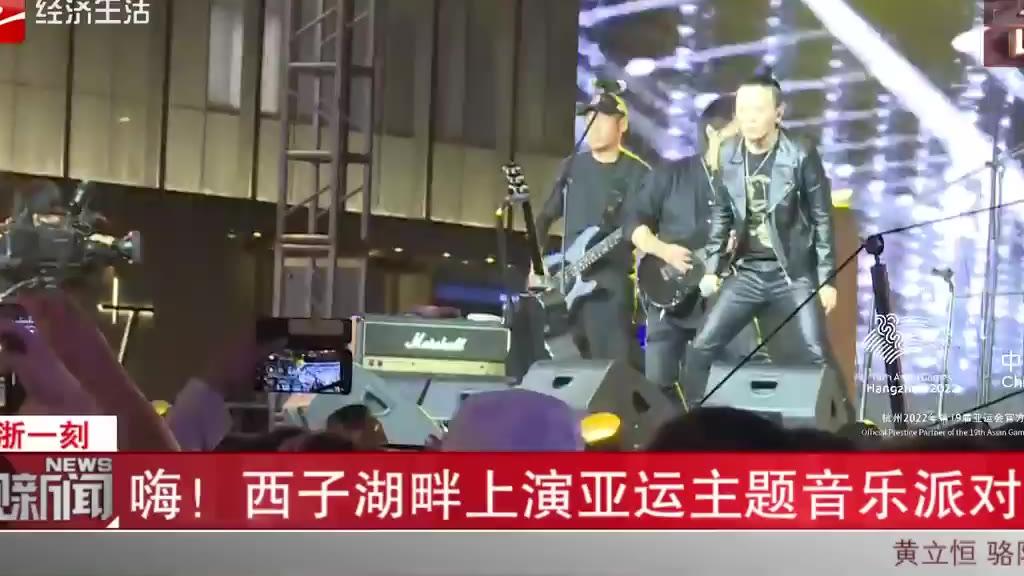 浙江经视新闻2020年9月22日直播版