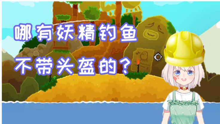 """【小啾的直播集锦】小啾人菜瘾大:""""boss你过来啊!""""【名场面】"""