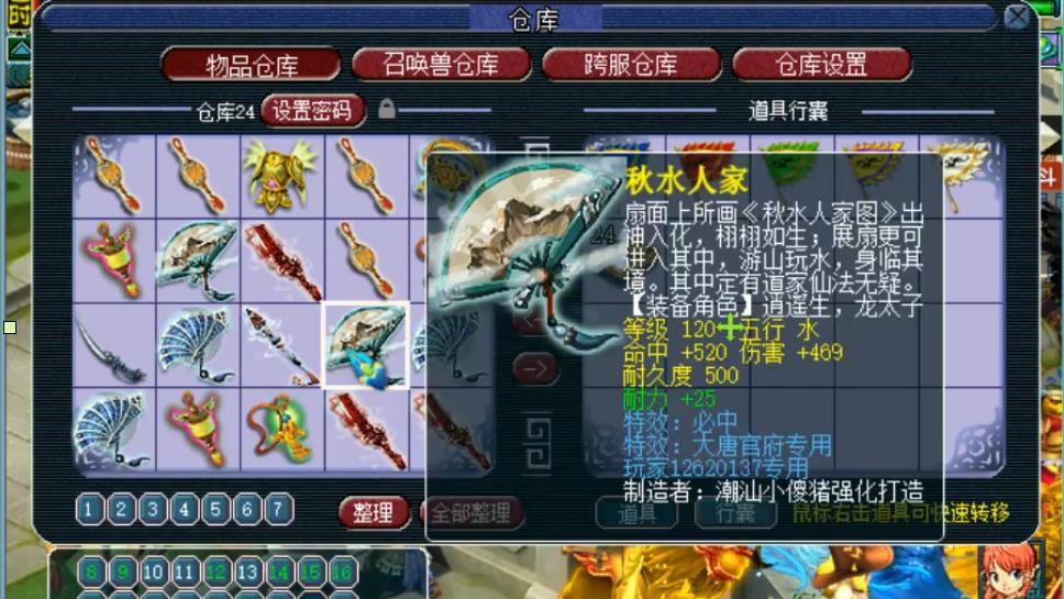 梦幻西游:玩家砸钱挑战几率,一个月鉴定60万军火,看看出了什么