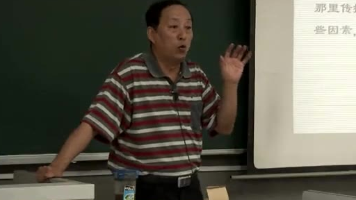 中国人民大学公开课【西方哲学史】系列之《哲学的诞生》