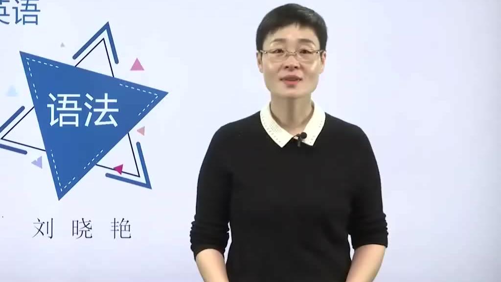 2022考研英语刘晓艳语法长难句