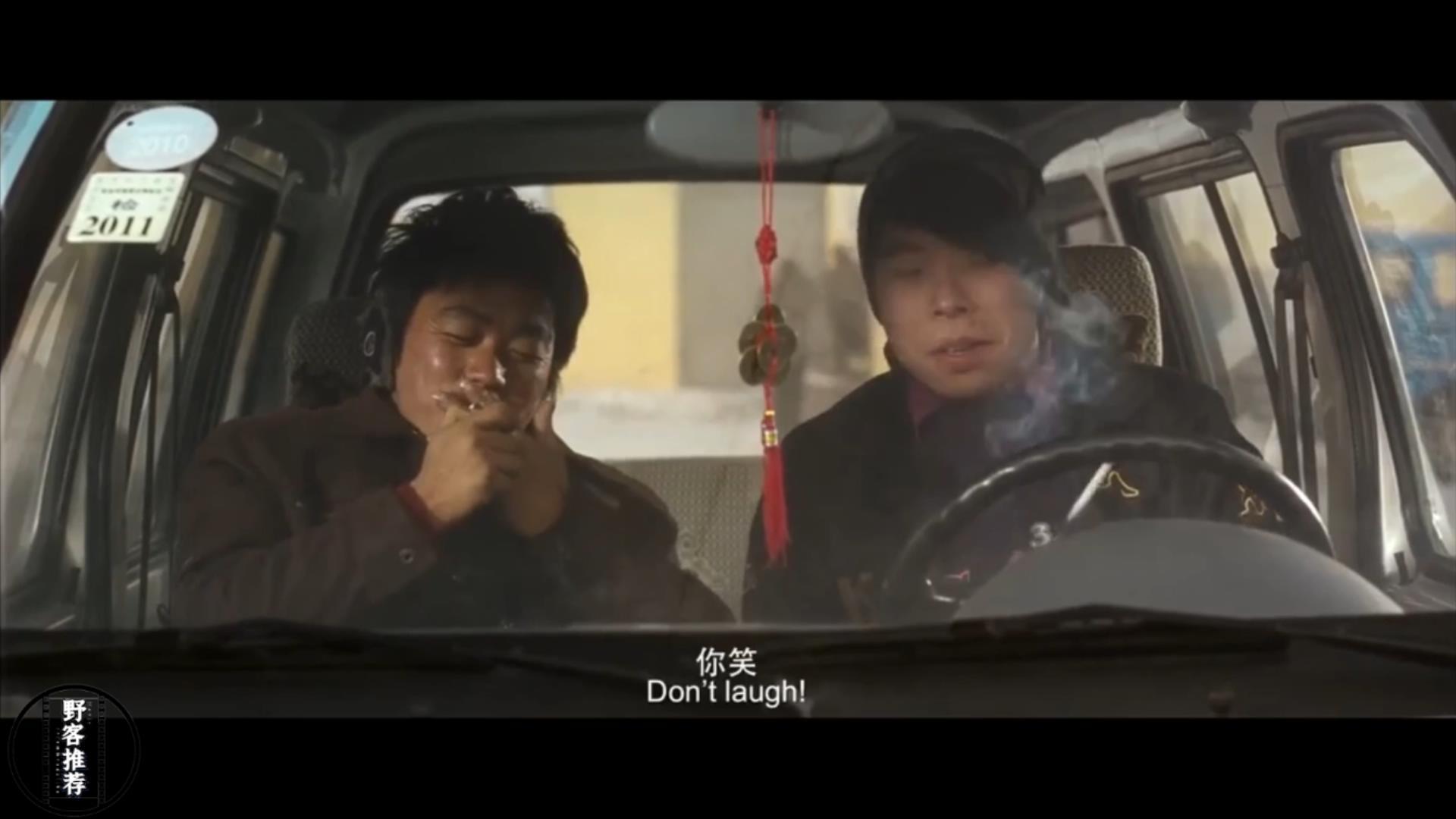 东北人抽烟发圈,这三位演的深入骨髓