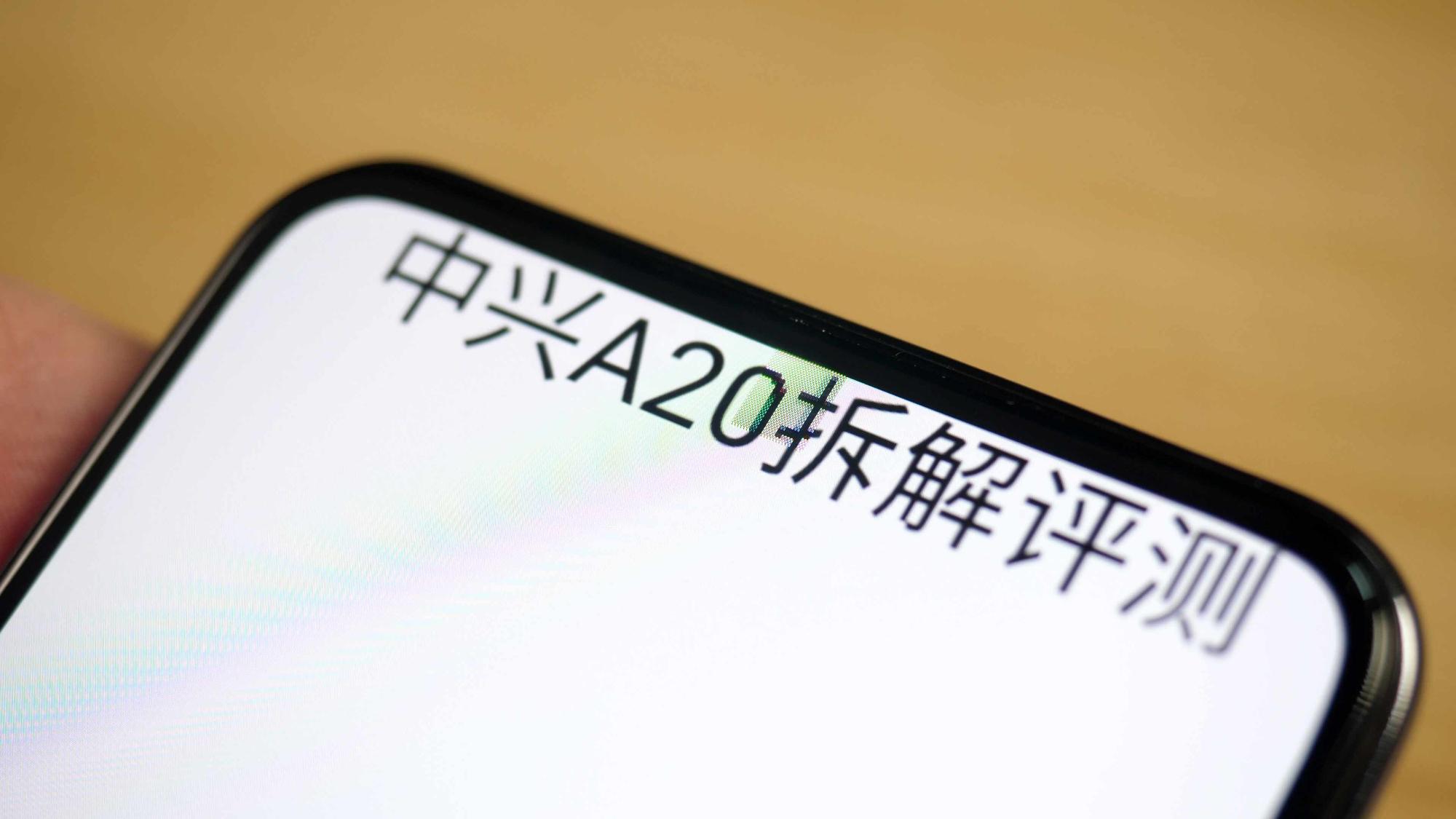 实用还是噱头?全网首拆:全球首款屏下摄像头手机中兴天机AXON20