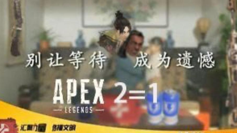 拯救APEX萌新!!基础之怎样设定灵敏度!!怎样练枪!!外加一些萌新小技巧!!!!