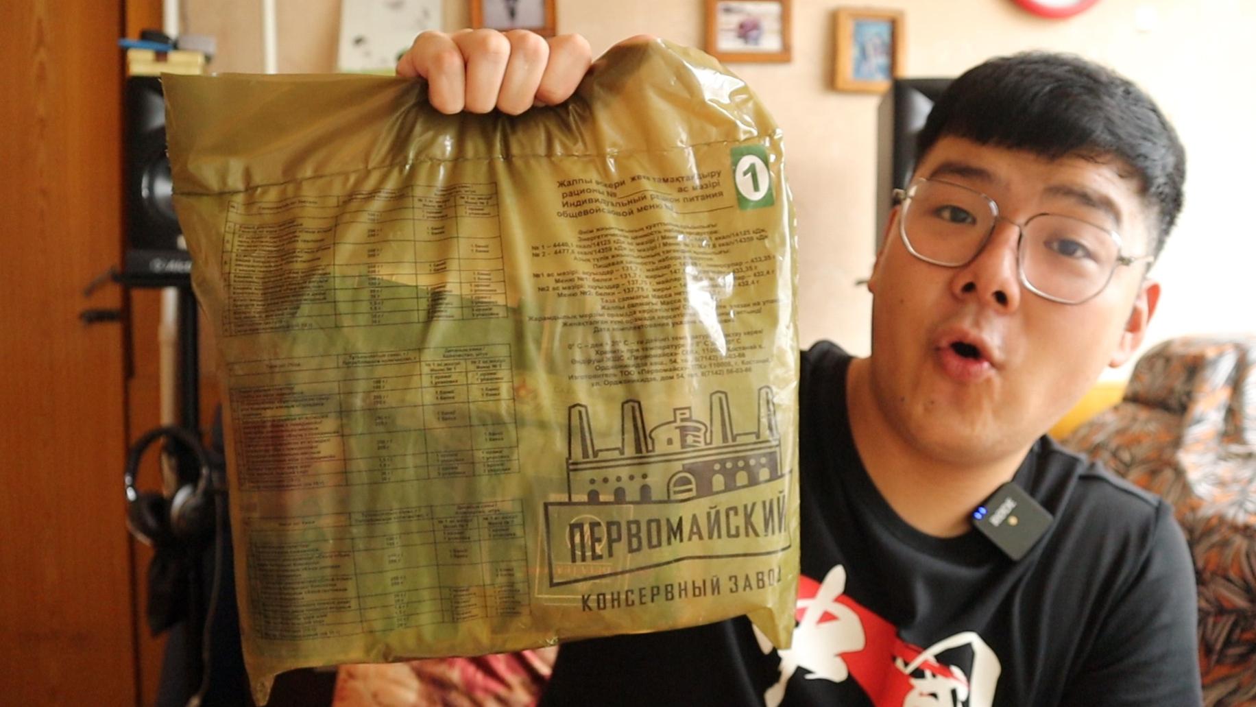128元买的哈萨克斯坦军粮,打开满满都是肉,真的好吃吗?