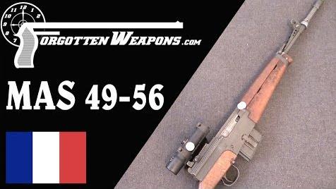 【被遗忘的武器/双语】法军最后的战斗步枪--MAS49-56