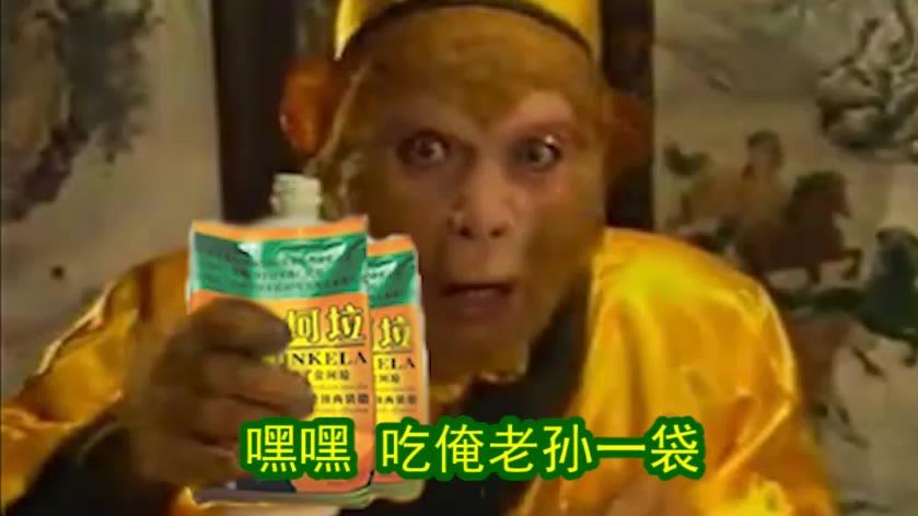 【补档】【金坷猴】坷垃大道宽又阔