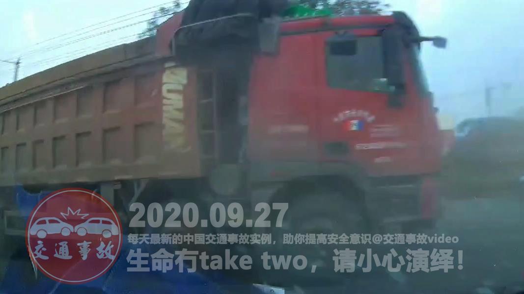 中国交通事故20200927:每天最新的车祸实例,助你提高安全意识