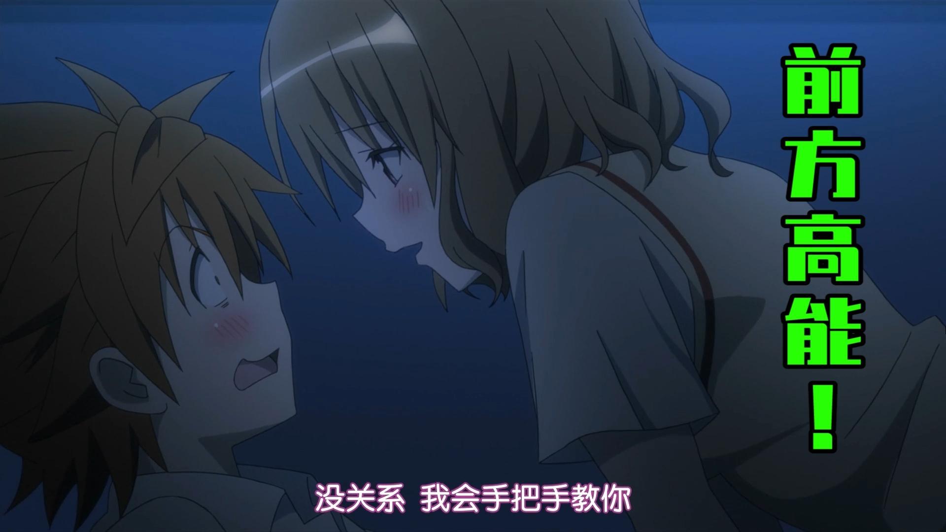 【前方高能】动漫里过于主动妹子!