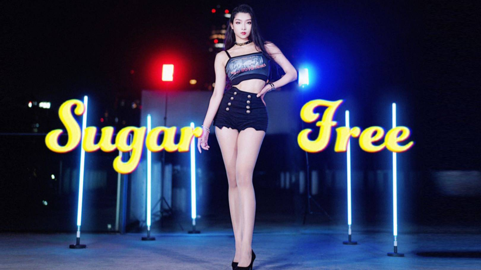 【ParmyAU】TARA-SUGAR FREE  舞蹈翻跳 | 4K