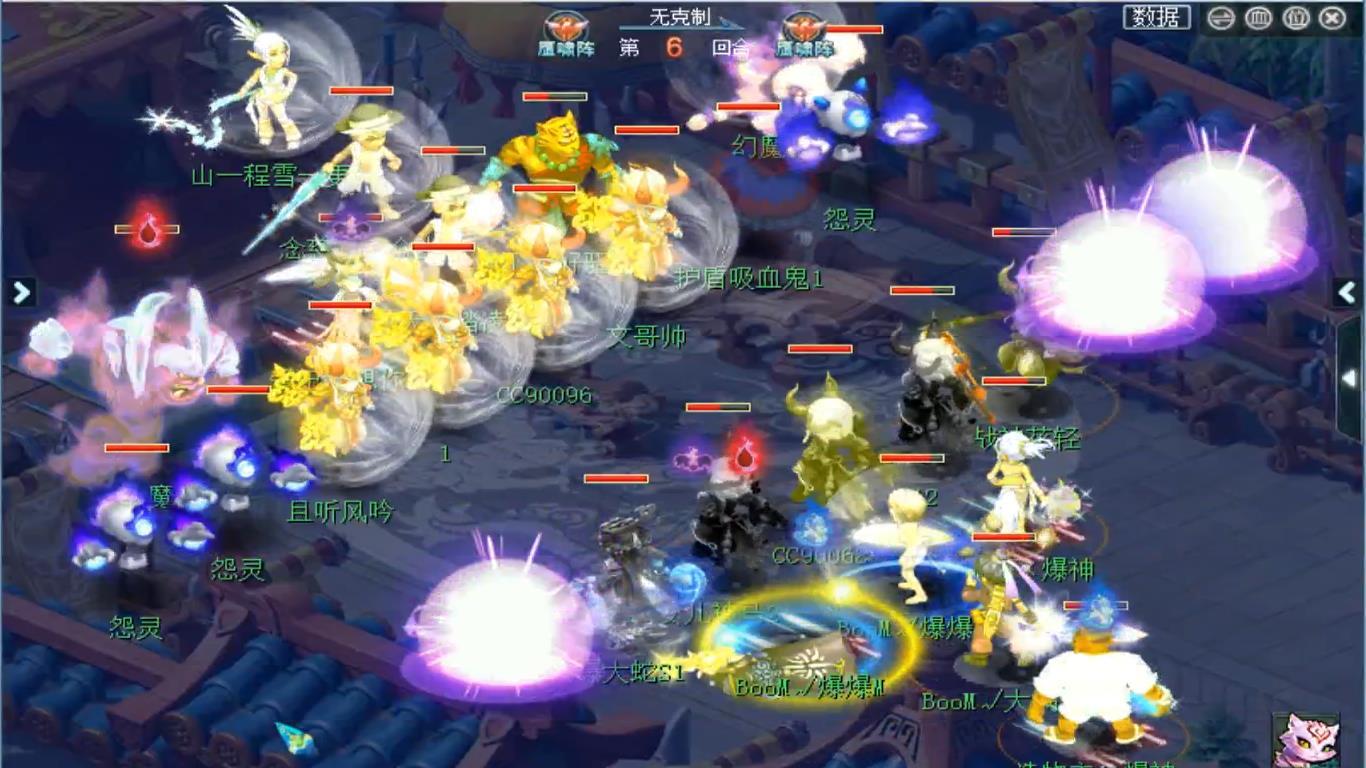 梦幻西游:紫禁城遭珍宝阁吊打,毫无还手之力,12回合就结束战斗